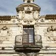 Museo del Cerrato Baltanás