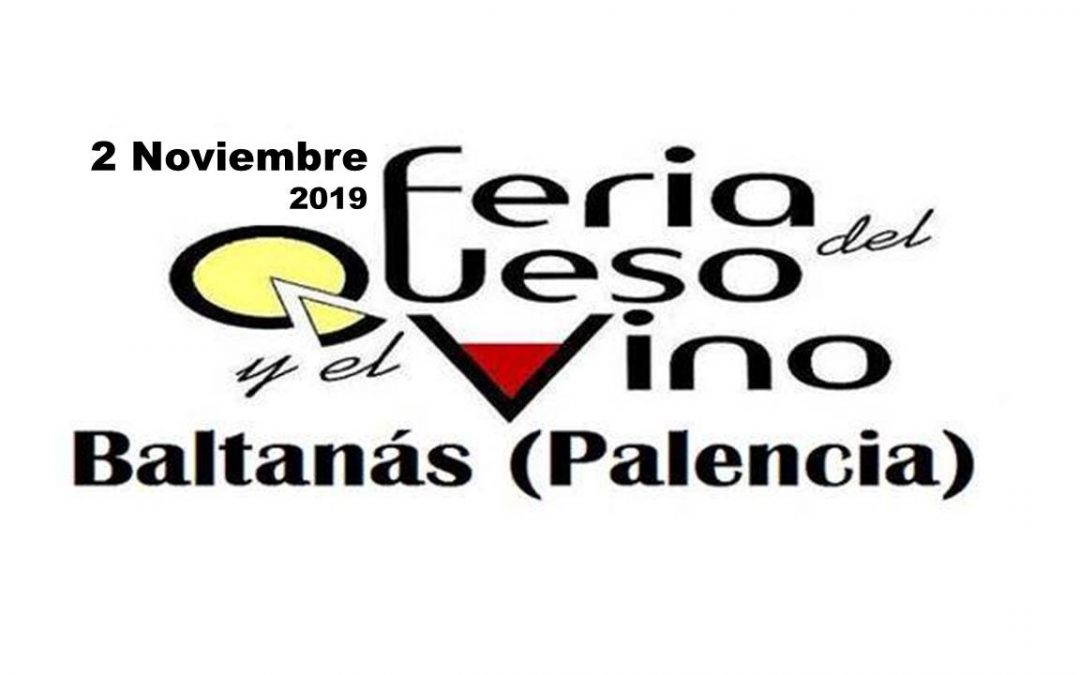 Bases y Ficha de Inscripción de la IX Feria del Queso y el Vino 2 de Noviembre de 2019